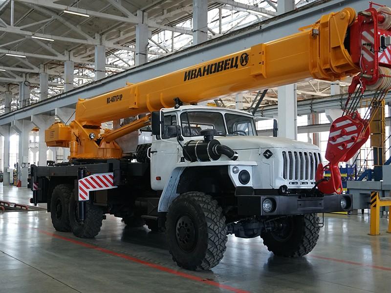 Купить Автокран Ивановец КС-45717-1Р, заказать Автокран Ивановец КС-45717-1Р