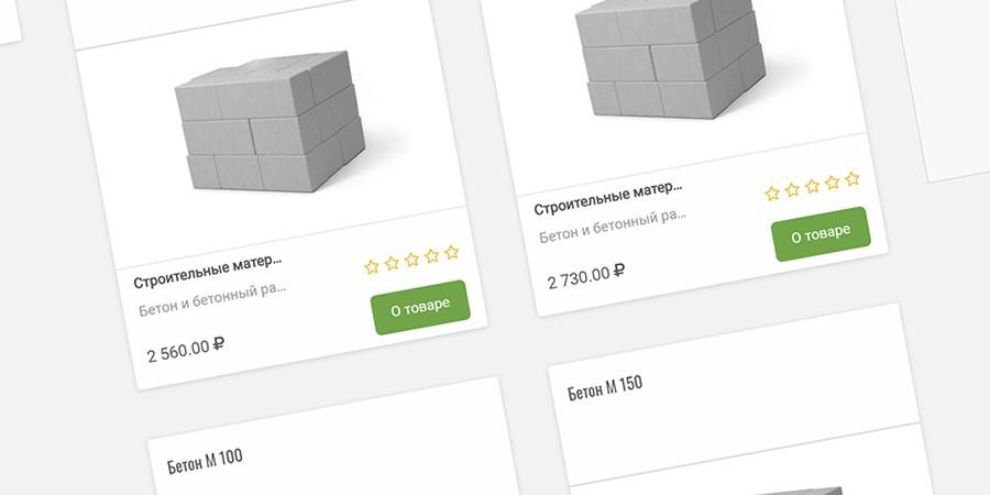 Создание магазина на бизнес платформе Lirso