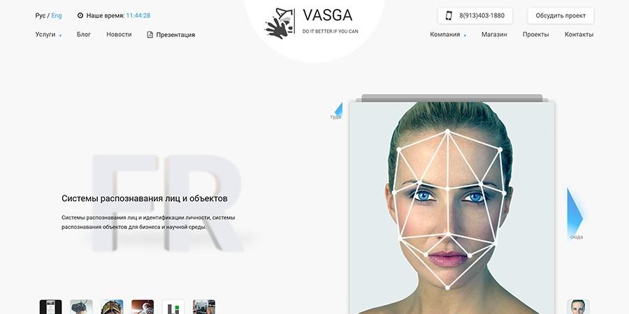 Советы по веб разработке от экспертов VASGA