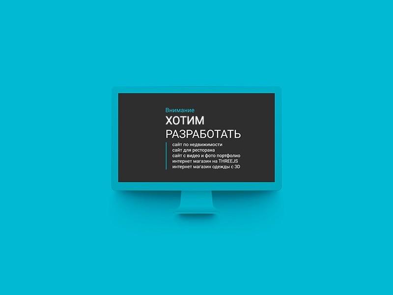 Профессиональные люксовые веб сайты с индивидуальным дизайном под ключ