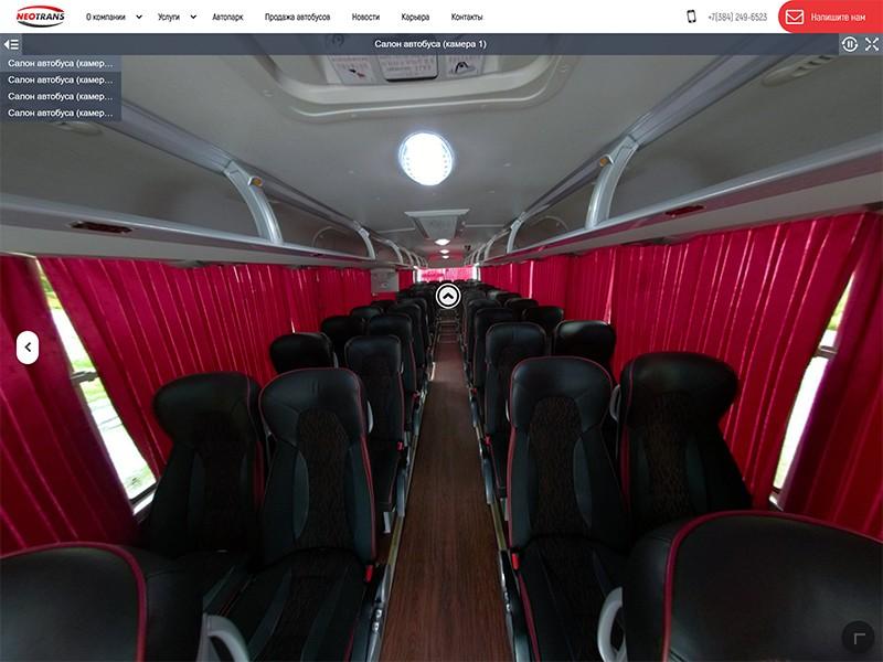 360 съемка салонов автобусов для группы компаний Неотранс
