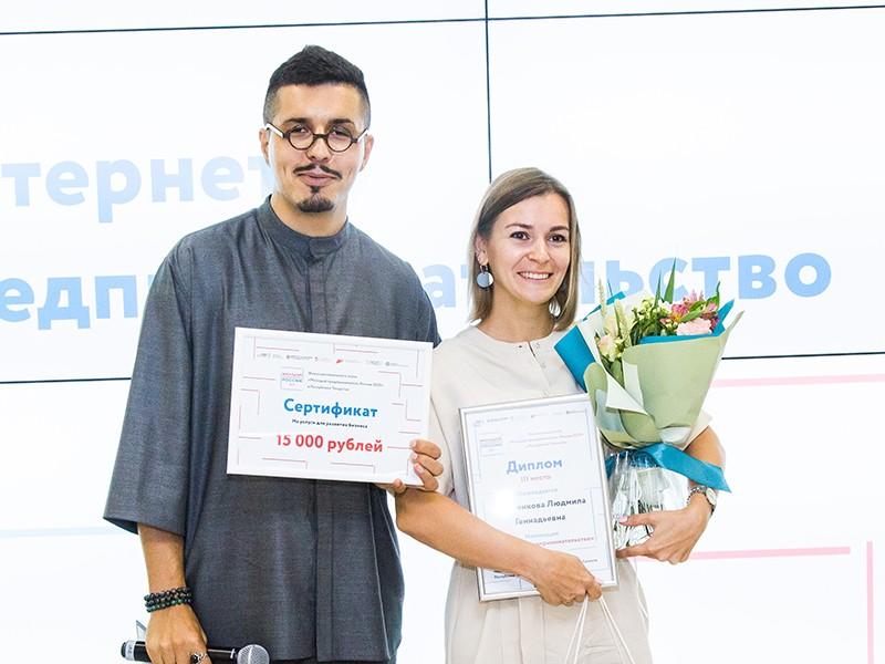 Мы заняли 3 место среди 260 компаний во всероссийском конкурсе Молодой предприниматель 2020 в Казани.