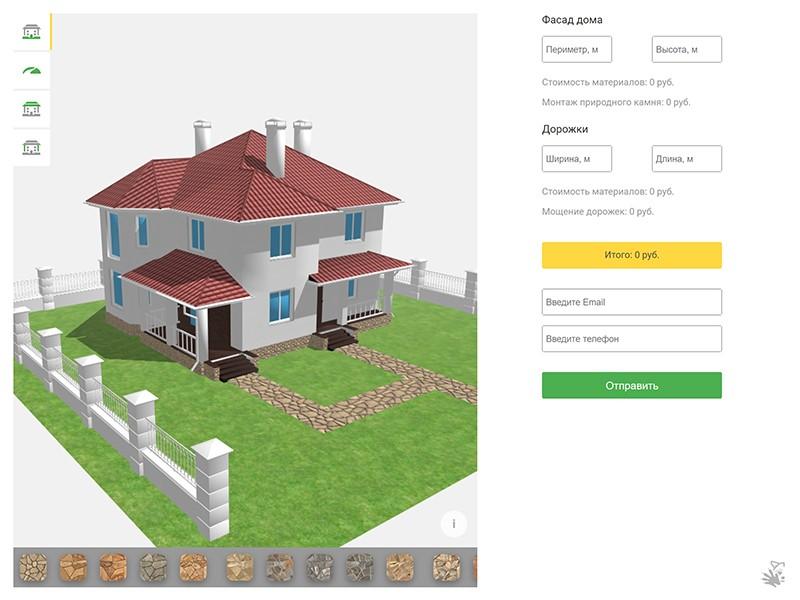 Разработка 3Д модели участка дома с возможностью выбора различных материалов для сайта Камни Казани