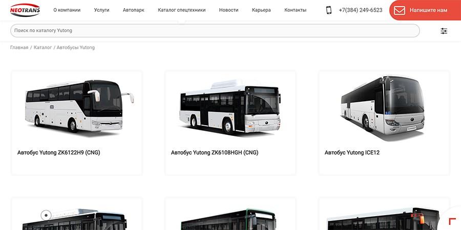 Разработка корпоративного сайта и веб сервиса для группы компаний Неотранс