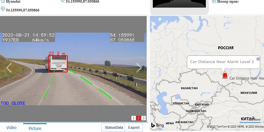 Системы видеонаблюдения на транспорте