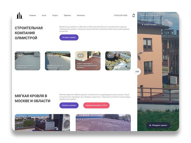 IT компания VASGA сделала нам новый строительный сайт.